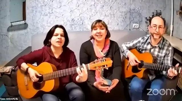 Трио Акварель